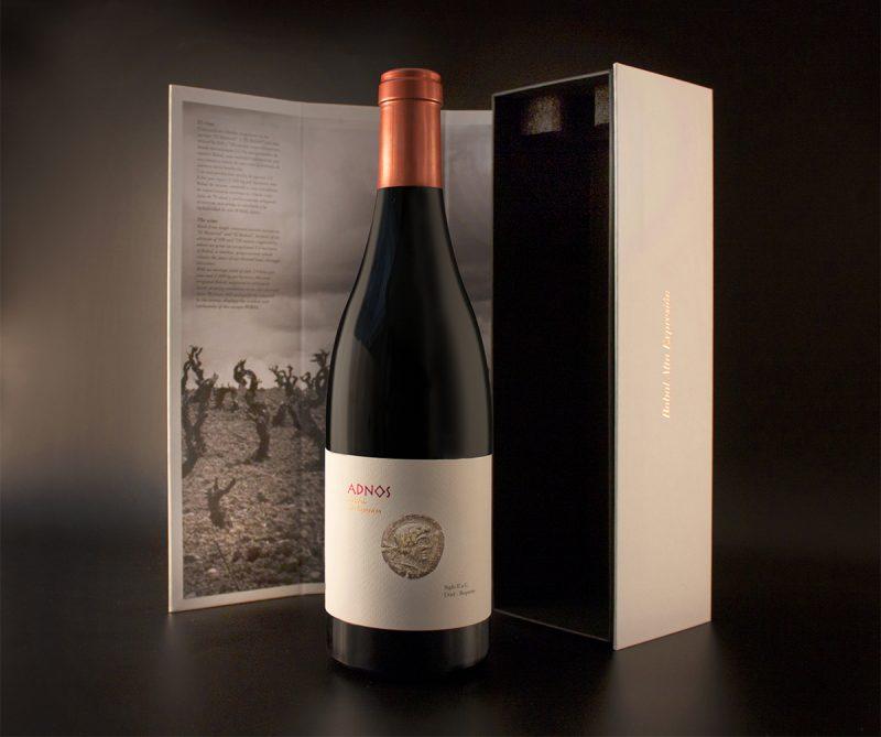 Diseño etiqueta de vino Valencia