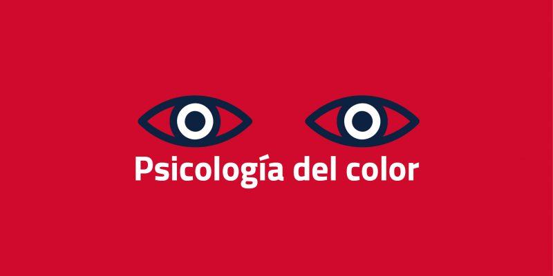 El color y sus percepciones…